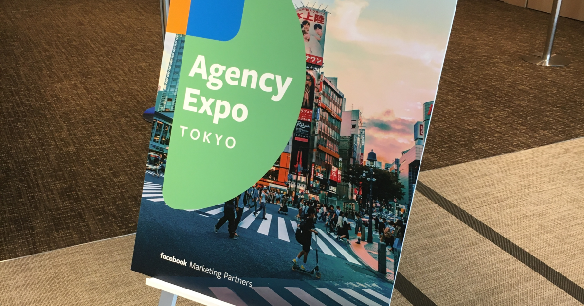 Facebook Agency Expo Report
